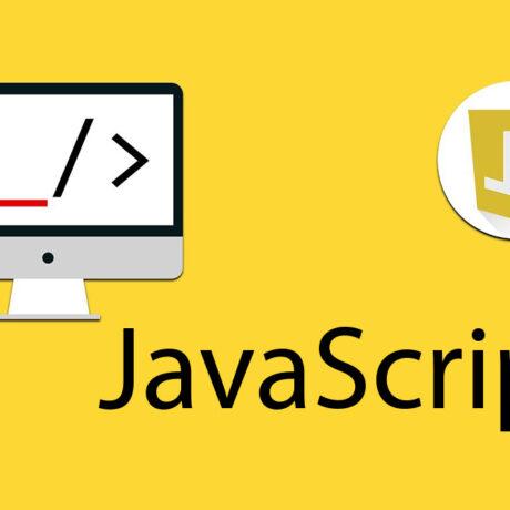 مقدمه ای بر جاوا اسکریپت (JavaScript)